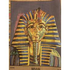 Stramaljtavla Farao